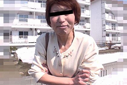 団地妻 〜貧乳でも明るい人妻〜