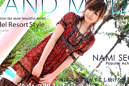 Model Collection select...60 リゾート