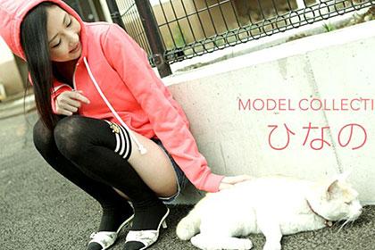モデルコレクション 大沢ひなの(平坂るりな)