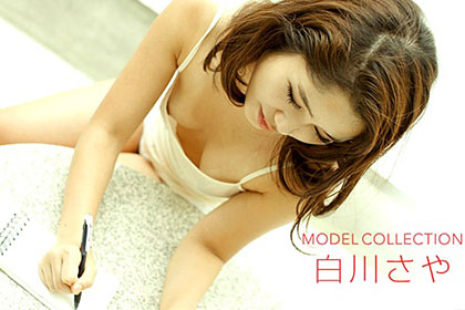 モデルコレクション 美容部員をしているエキゾチック美人 白川さや