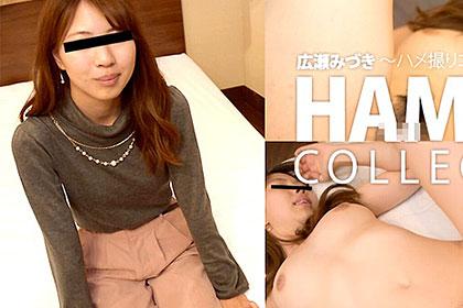 HAMEZO~ハメ撮りコレクション~vol.38