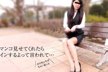 素人のお仕事 〜ノルマ達成の為ヤっちゃいました〜