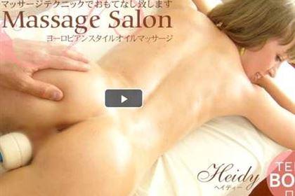 最高級のマッサージテクニックでおもてなし致します Oil Massage Salon Heidy