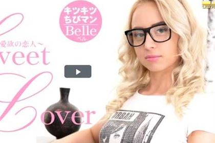 GW7日間期間限定配信 SWEET LOVER 愛欲の恋人 キツキツチビちびマン Belle