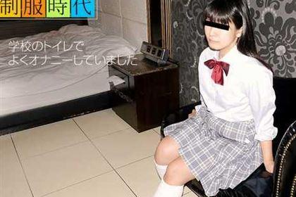 制服時代〜学校のトイレでオナニーしていました〜