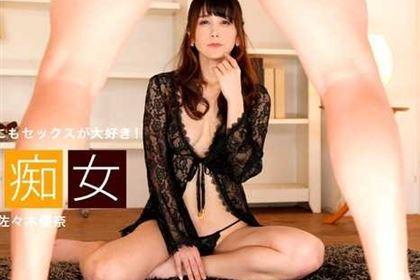 M痴女 佐々木優奈(池田咲)