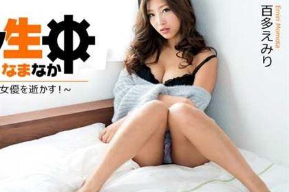 続々生中~艶系美クビレ女優を逝かす!~