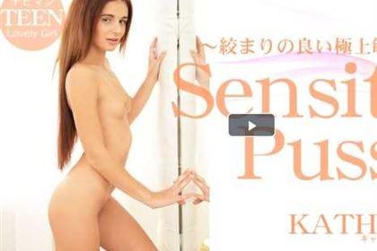 締まりの良い極上敏感マンコ Sensitive Pussy Kathy