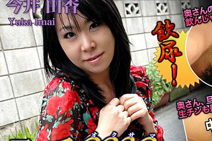 プラチナ 今井由香 32歳