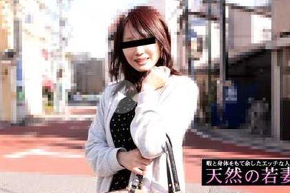 天然の若妻 洋服やバックを買うお金が欲しくて 柳井美夏