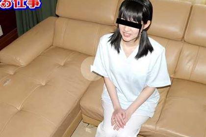 素人のお仕事 看護師っていつも忙しくて欲求不満なんです 熊田多香子