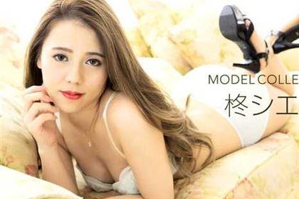 モデルコレクション 柊シエル