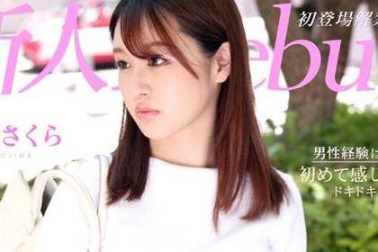 【初裏】Debut Vol.64 初心な美人が初めて感じたドキドキSEX 小島さくら(陳美恵)