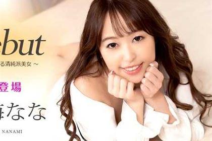【初裏】Debut Vol.66 淫らに濡れる清純派美女 七海なな(長谷川あい)
