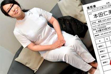 素人奥様初撮りドキュメント92 本田仁美