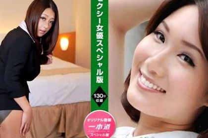 セクシー女優スペシャル版 鈴木さとみ 舞咲みくに