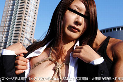 実録!会社をサボり目隠しプレイに大興奮した美人OL! 佐藤寛子