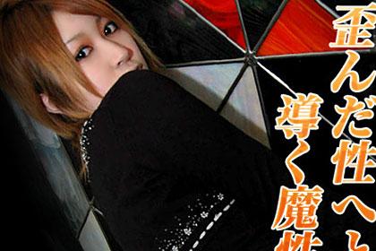 今井 裕美子