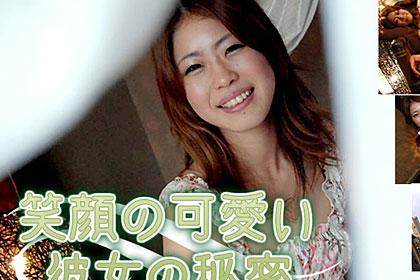 北田 早希