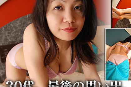 川口 麗子