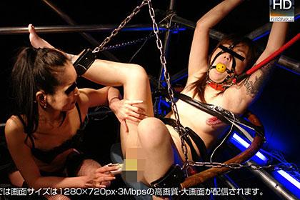 【1/2】S嬢「李花誕生」 ヤラレ続けたあの人妻が覚醒する 島谷綾&橘李花 22歳