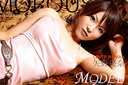 Model Collection select...36 エレガンス