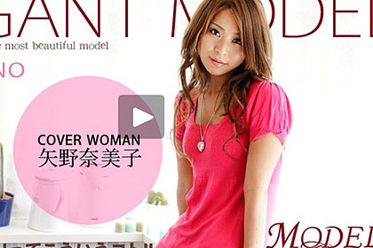 Model Collection select...32 エレガンス