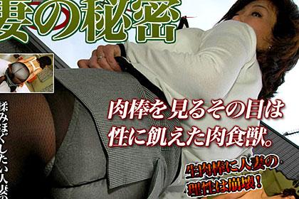 三輪節子 50歳