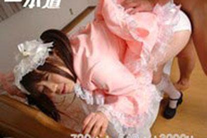 手作り妹メイド人形