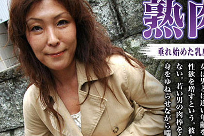 鈴木雅子 48歳