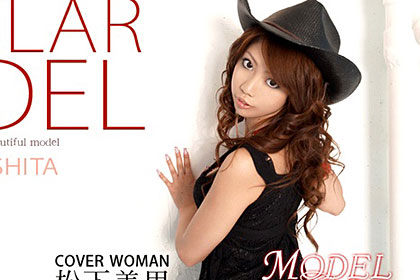 Model Collection select..30 ポップ