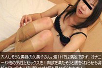 前田 久美子