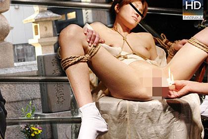 【1/2】喪服を着た未亡人を縛る!!未練のある変態女 篠塚美佐 32歳