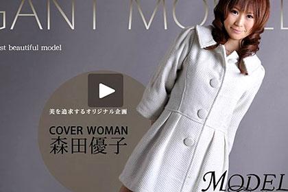 Model Collection select...25 お雛さま