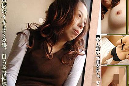 久保田 睦