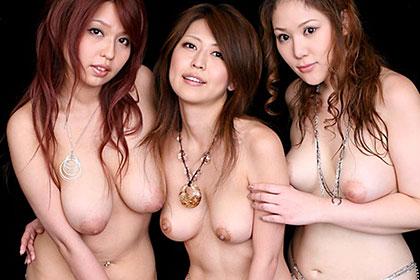 巨乳で痴女で絶品ボディの女たち 見事に揃いました痴女優3人組 麻川麗 富永ルナ 響鳴音