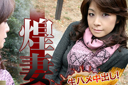 内川昌美 45歳