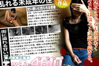 脇川菜穂 18歳