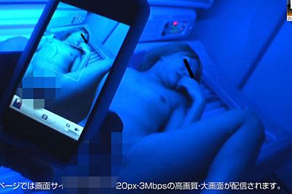 【1/2】ギャルを日サロレイプ!!男の衝動的欲望が爆発 御堂零 19歳
