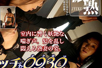 槙原芳子 45歳