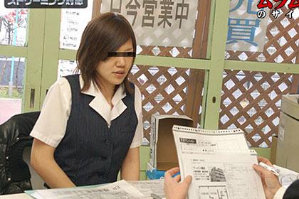OLえみ 格安物件の裏事情!〜悪徳不動産のハメ撮り交渉術〜