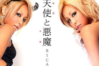 天使と悪魔 〜my both side〜 Vol.1