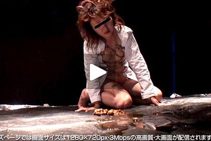 【2/2】無能で無抵抗なバカ女はパイパンの刑!!真野志津恵