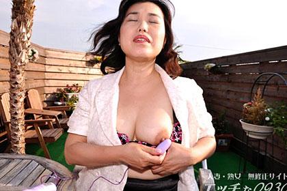 五十歳の歪んだ性欲 森川潤子