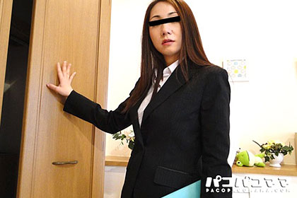 不動産屋で働くいい女 美山香