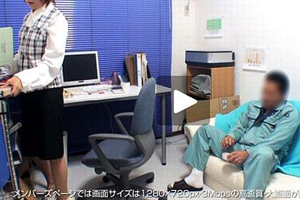 【1/2】同僚の事務員を犯した俺の体験談。石田由梨子
