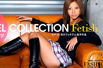 Model Collection select...96 フェチ