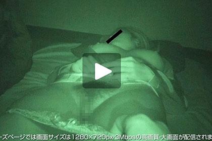 赤外線シリーズ!女子大生の眠りのひととき…篝千夏