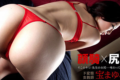 顔騎マニア No.3