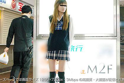 なんちゃって女子校生はエッチな天然!?ミキ 21歳